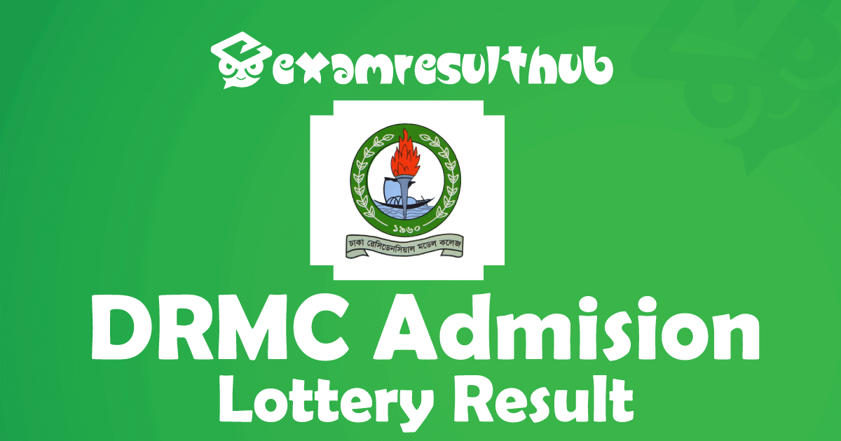 drmc lottery result
