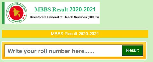 mbbs result