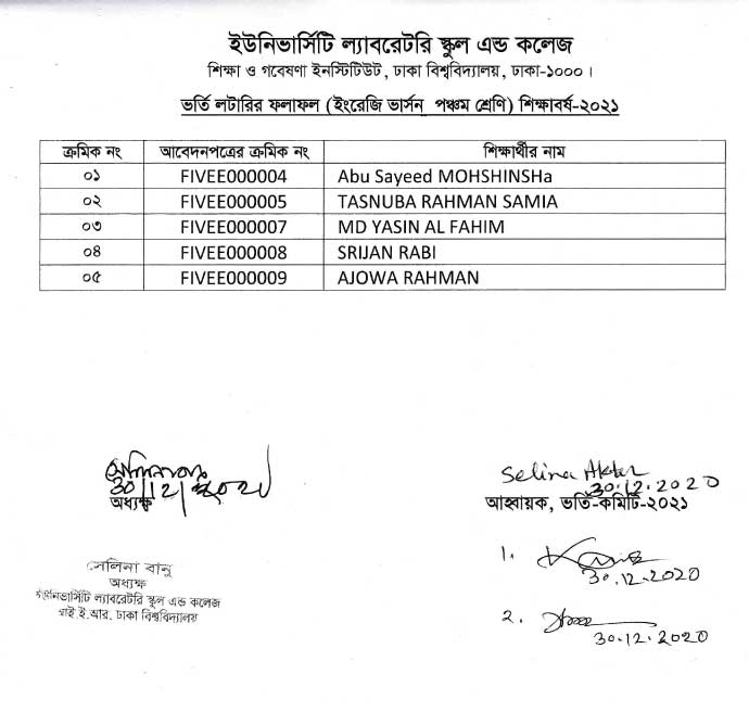 ulab class five English version lottery result